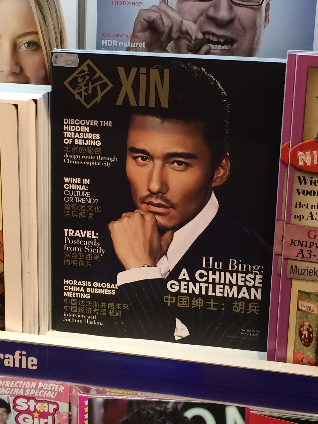xin cover